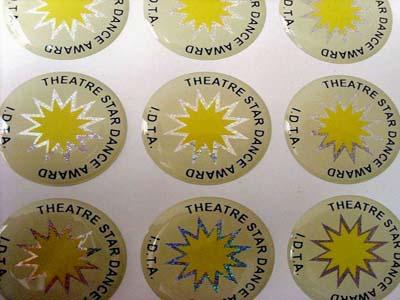 标签印刷,合肥标签