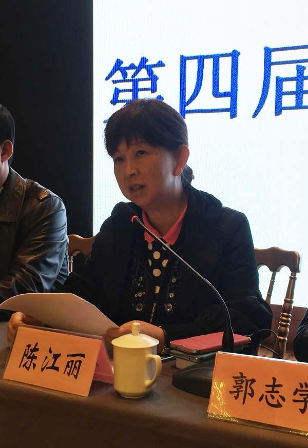 合肥市文化广电新闻出版局副局长陈江丽正在会上作重要讲话3