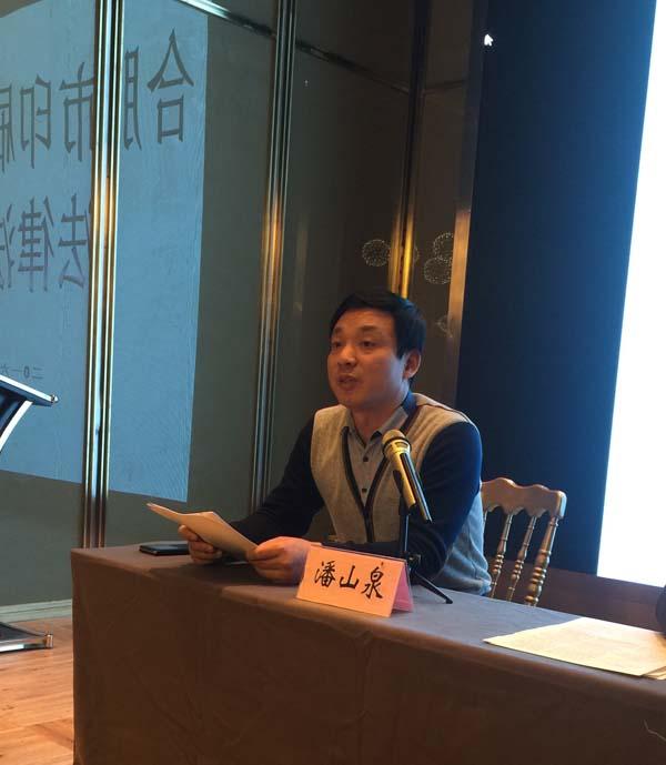 合肥市文化广电新闻出版局新闻出版版权管理处处长潘山泉正在主持培训会议,并对本次培训作了重要讲话4