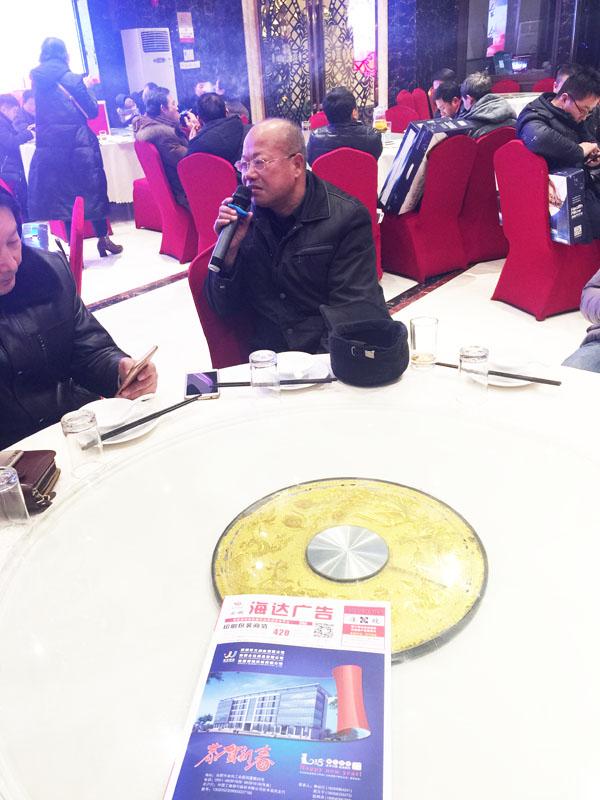 蚌埠市广达印务有限公司总经理宋木兵在会应邀发言