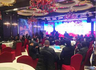 凝心聚力  携手同行—记蚌埠市印刷协会2018迎春座谈会