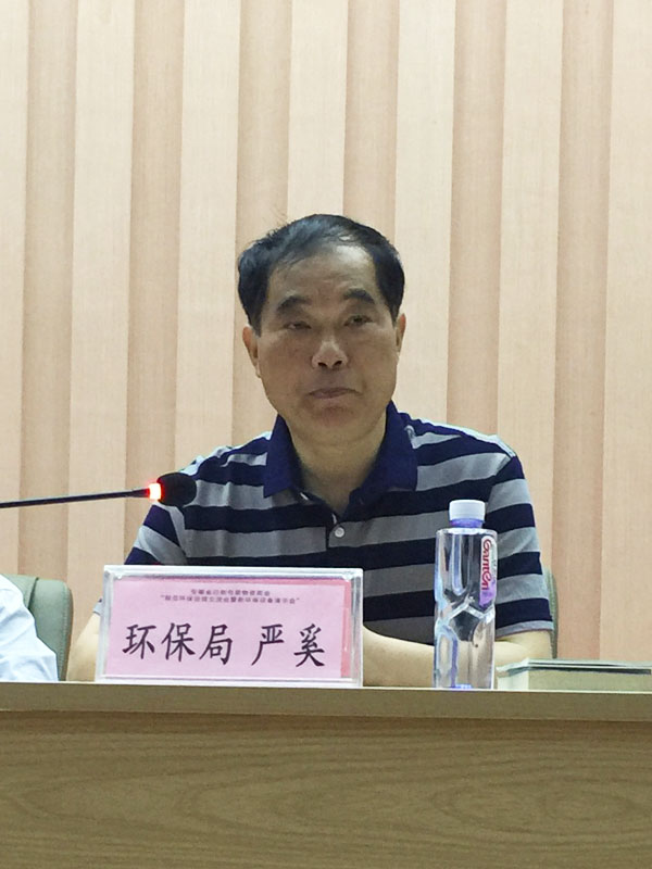 芜湖市环保局三山环保分局局长严奚正在给与会人员围绕近期环保政策和相关要求作重要解读