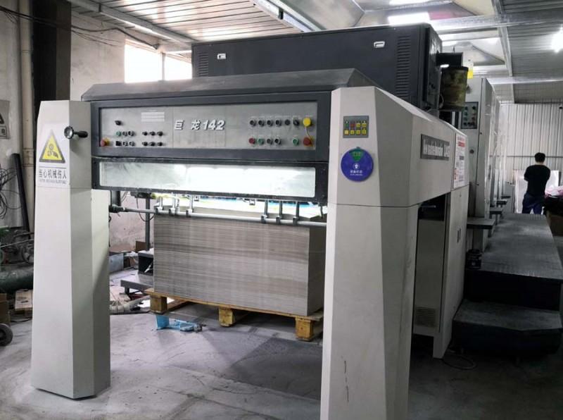 河南新机巨龙142型超全张大幅面四色印刷机