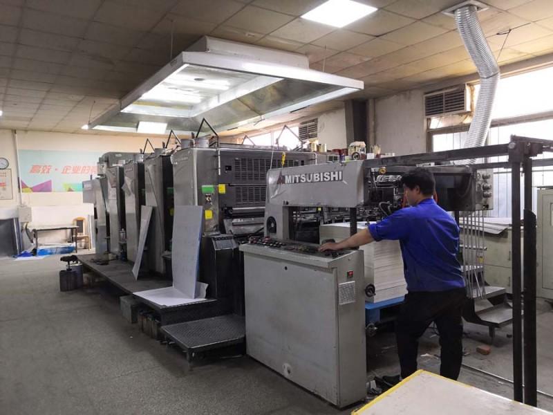 三菱小全张四色印刷机