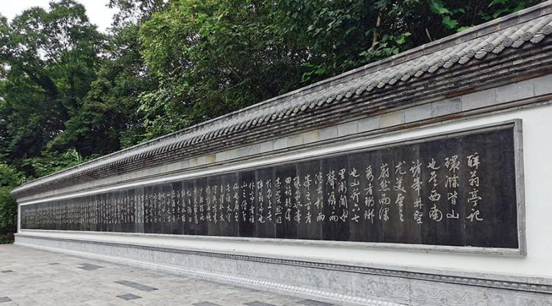 琅琊山入口处墙上的《醉翁亭记》全文