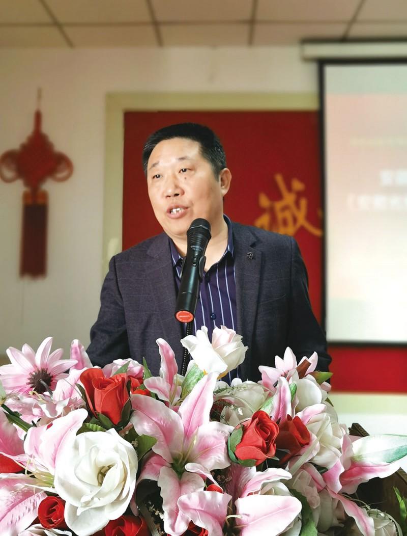 商会监事会主席李荣杰主持了本次活动