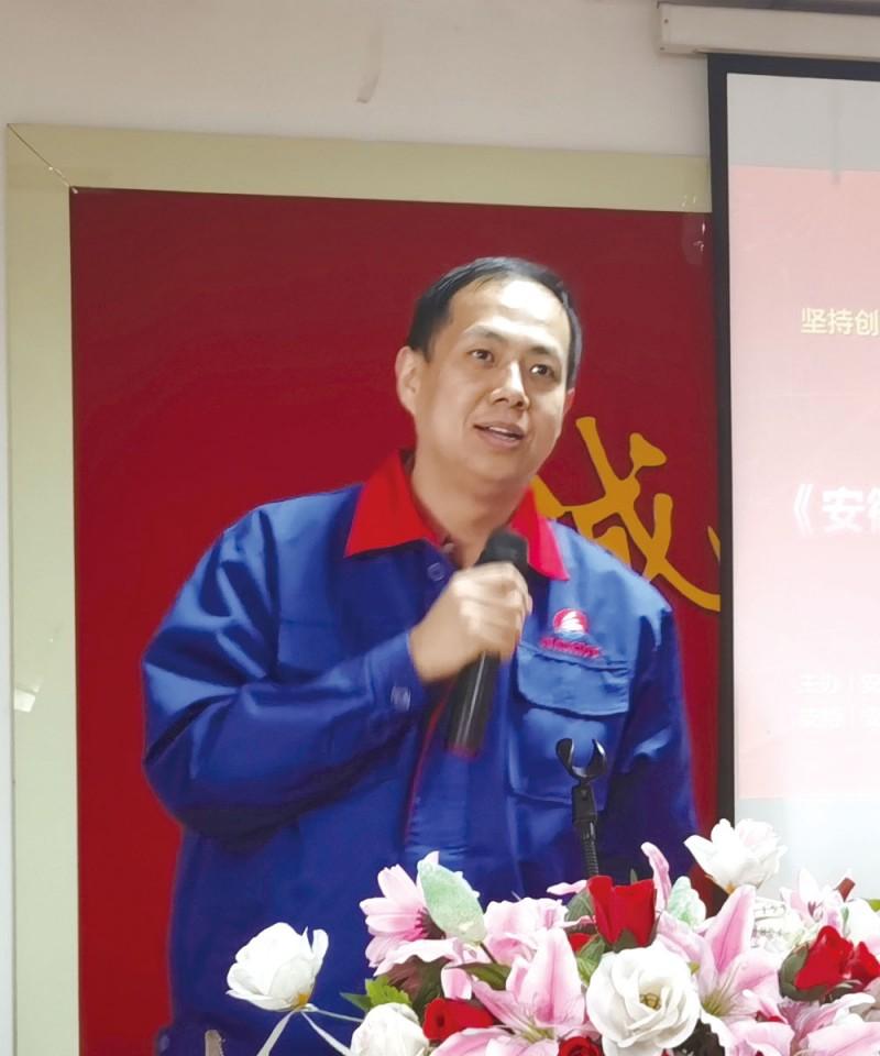 合肥远东印务有限责任公司总经理韩坤代表东道单位致《欢迎词》