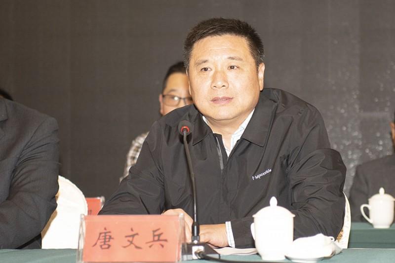 安庆市文化和旅游局唐文兵副局长到会并讲话