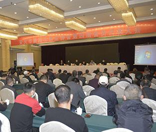 改选换届,协会新一届理事会产生-记安庆市新闻出版业协会第四届会员代表大会