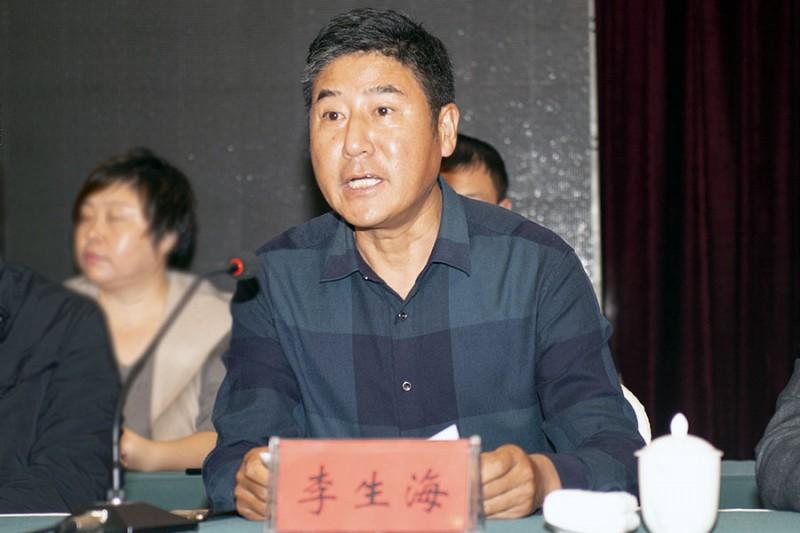 第四届新任会长李生海发表当选感言