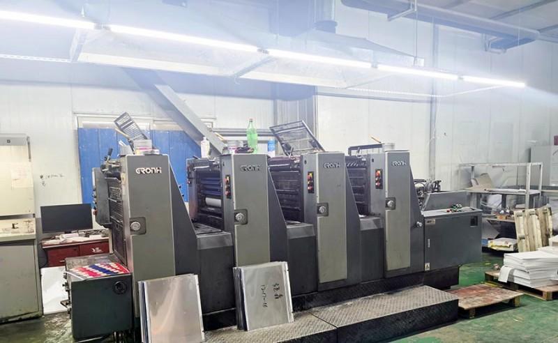 营口冠华52型四色印刷机