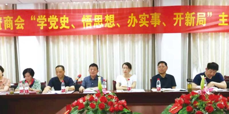 皖印人 心向党 逐梦想--记安徽省印刷包装物资商会赴革命老区党建活动