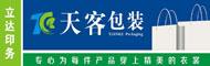 安徽天客必威登录网址包装有限公司